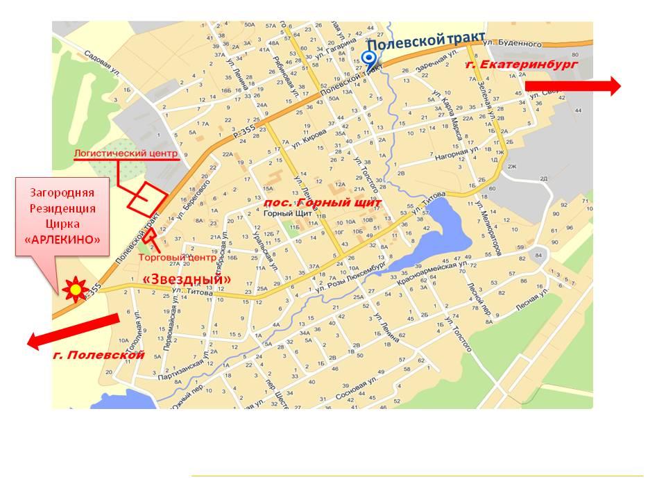 Карта проезда к загородной резиденции Арлекино