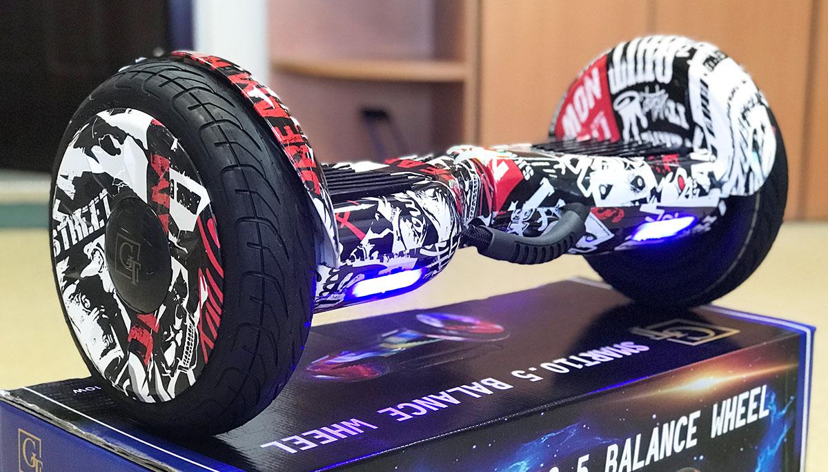 Купить гироскутер в Екатеринбурге