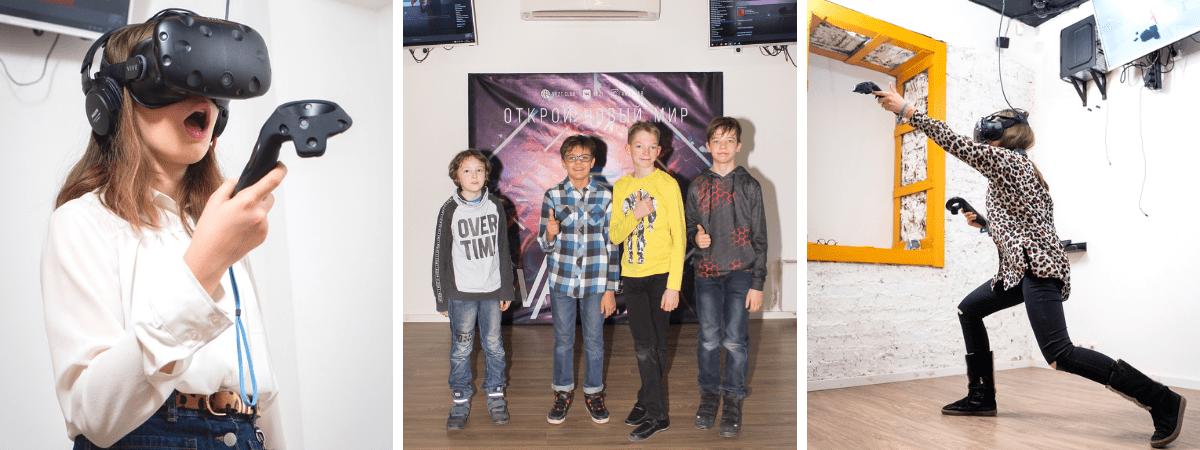 Виртуальная реальность для детей от 12 лет