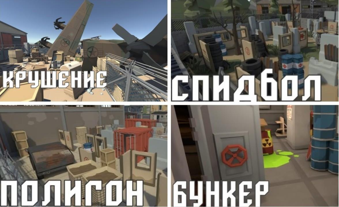 Игры - 3