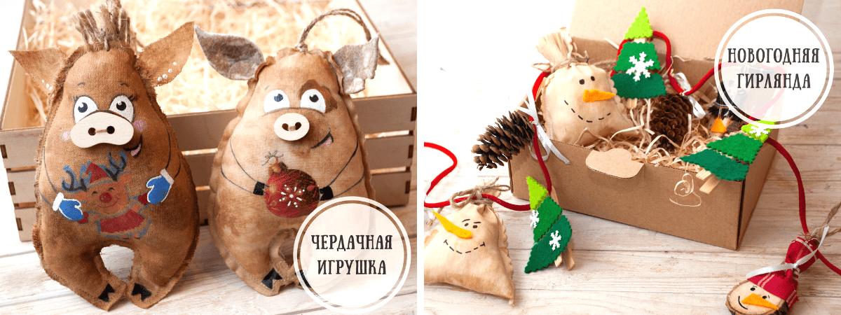 Не банальное новогоднее развлечение для детей