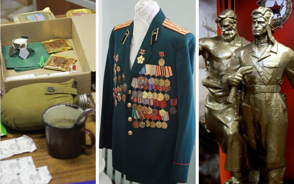 Боевой славы Урала