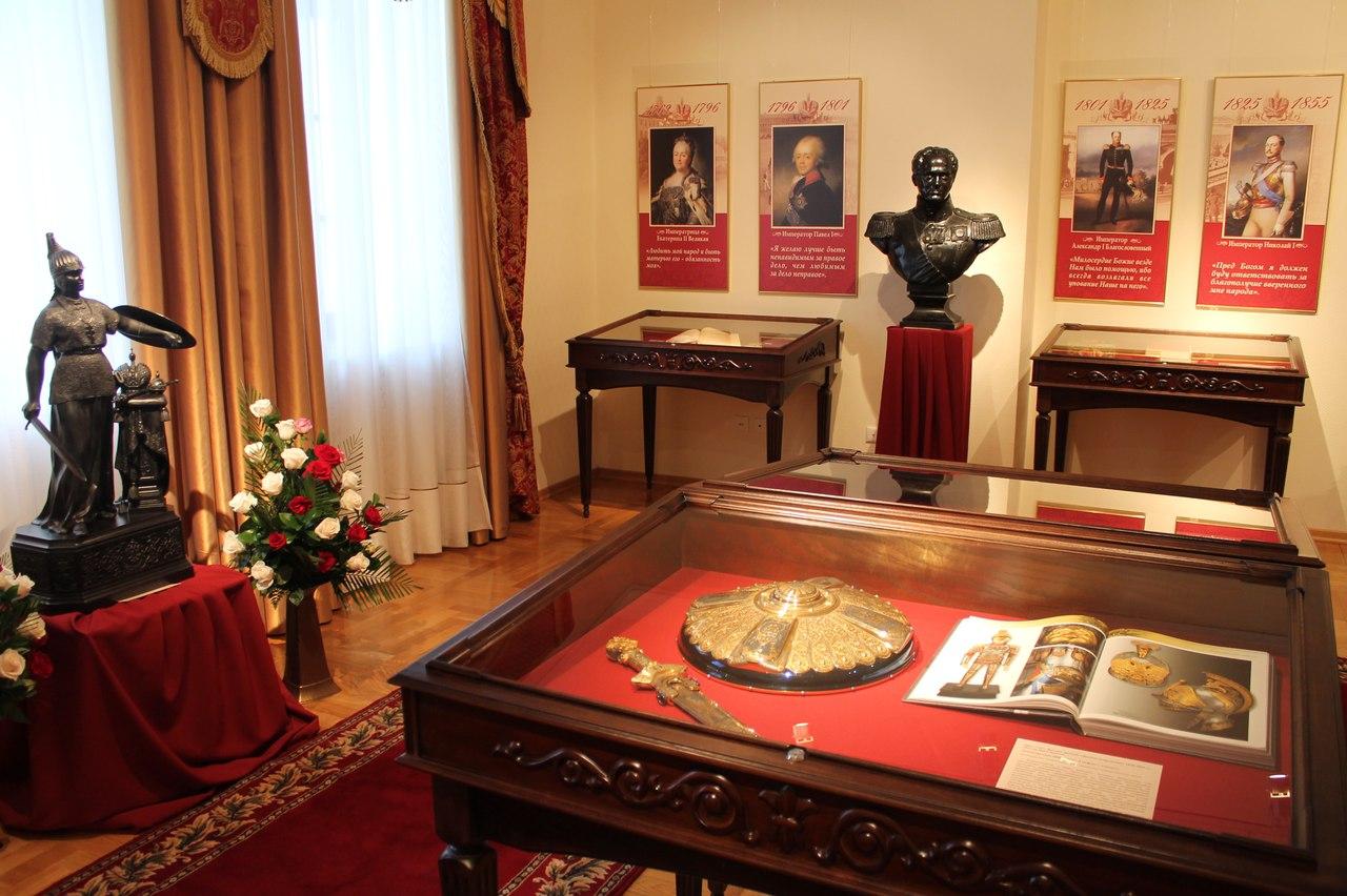 Музей Святой Царской Семьи