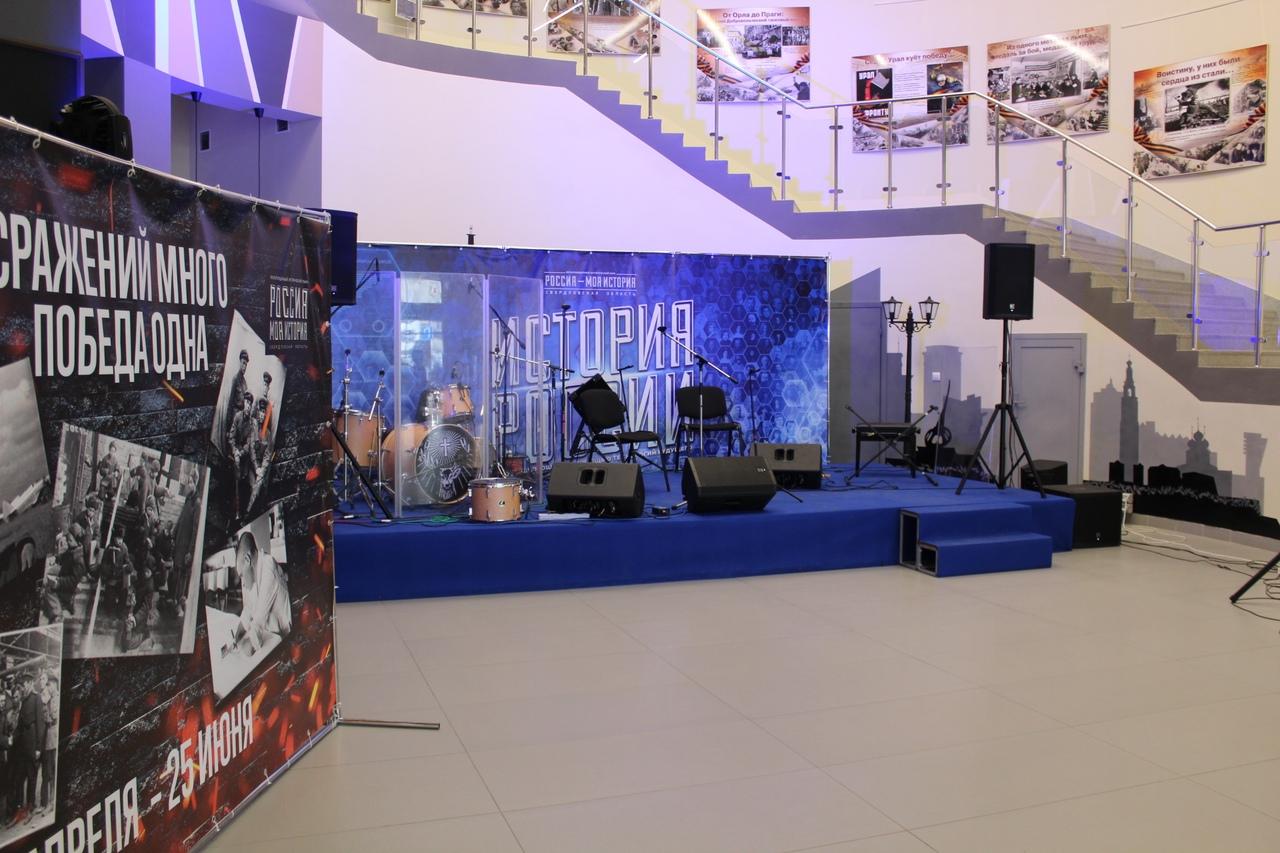 Музей России