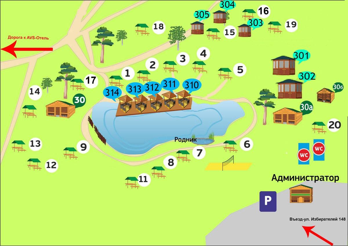 Беседки у озера Виктори Уралмаш