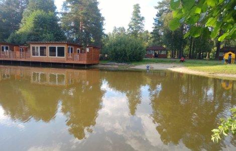 Озеро Чемоданчик – Академический