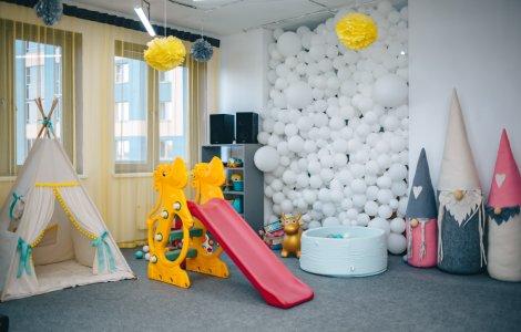 Детская студия «Гном Хаус», Репина, 52